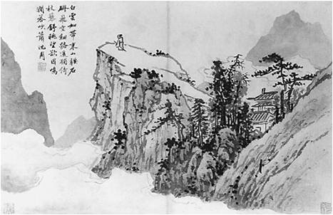 curated homeschool art Poet on a Mountaintop by Shen Zhou. c. 1500