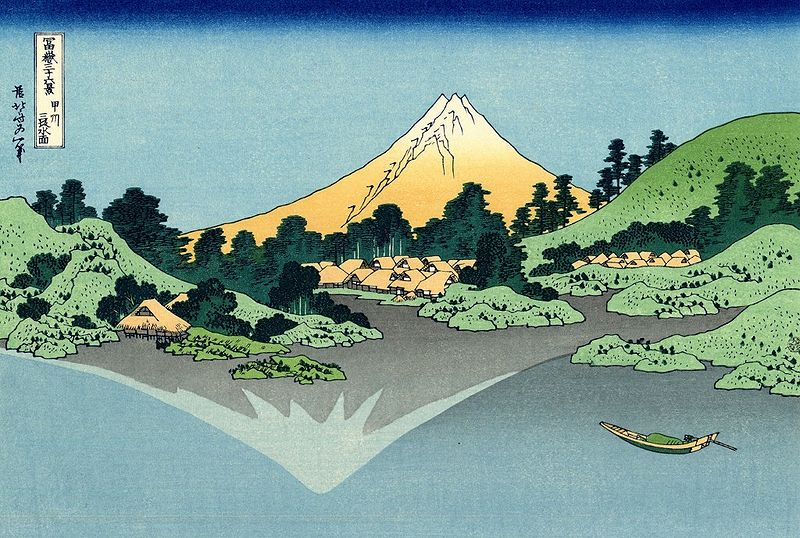 Hokusai, Mount Fuji reflects in Lake Kawaguchi, seen from the Misaka Pass in Kai Province, 1830