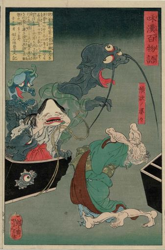 Tsukioka Yoshitoshi, The Greedy Old Woman (Don'yoku no baba), from the series One Hundred Ghost Stories from China and Japan (Wakan hyaku monogatari), 1865