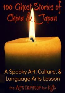 the Art Curator for Kids - 100 Ghost Stories of China and Japan - A Spooky Art Lesson