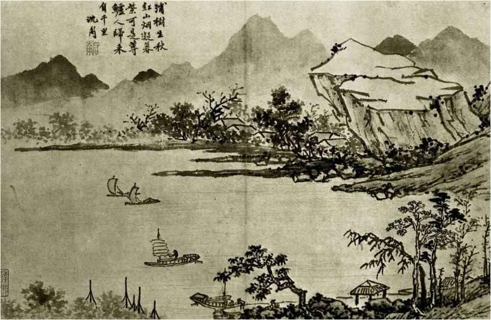 Shen Zhou, Return from a Thousand Li, ca. 1480, ink on paper