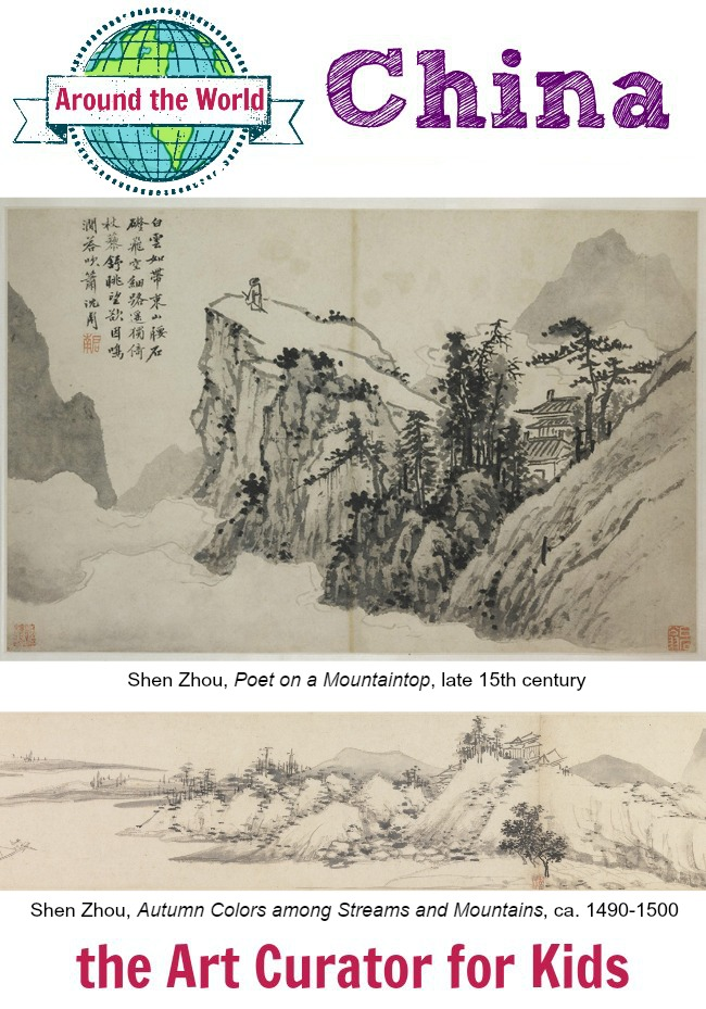 Shen Zhou's Poet on a Mountaintop