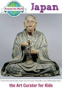the Art Curator for Kids - Art Around the World - Japan - Portrait Statue of Shunjobo Chogen, early 13th century, Todaiji, Nara, Japan-300