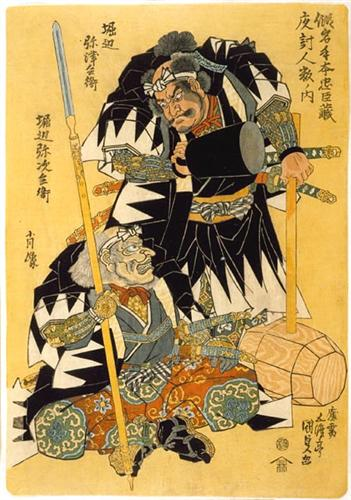 The Art Curator for Kids - Fathers in Art History - Utagawa Kunisada, Father and Son Members of the Forty Seven Rônin from Chûshingura