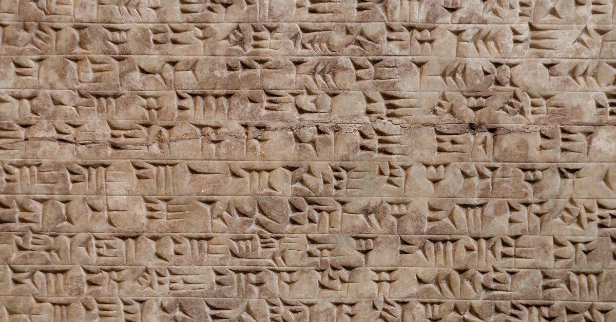 5 minute art history sumerian art from mesopotamia