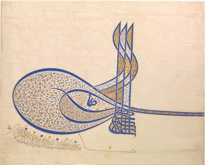 Suleiman the Magnificent-700p wide