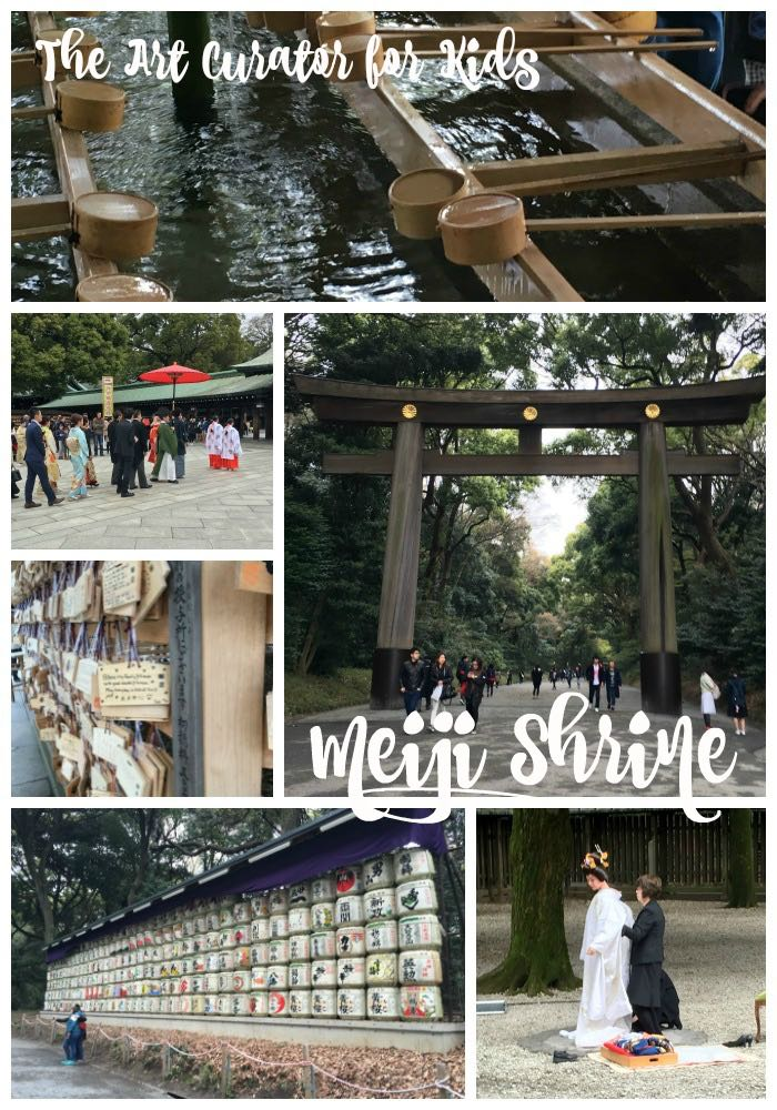 Japan Meiji Shrine Collage