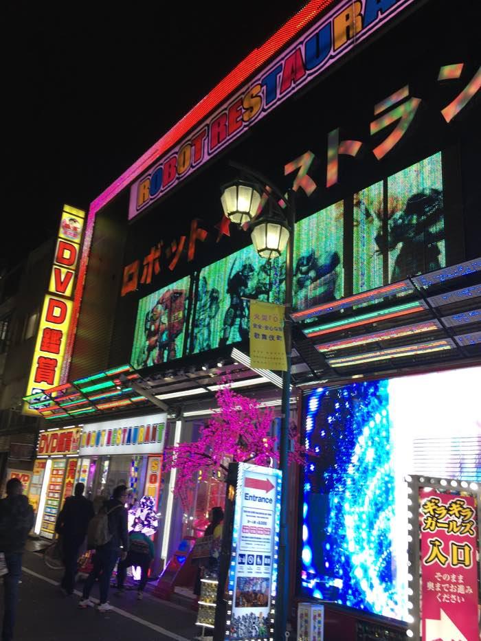Japan Tokyo Robot Show Exterior