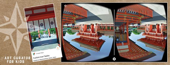 Google Cardboard Art - Kyoto Japan-Fushimi Inari Taisha