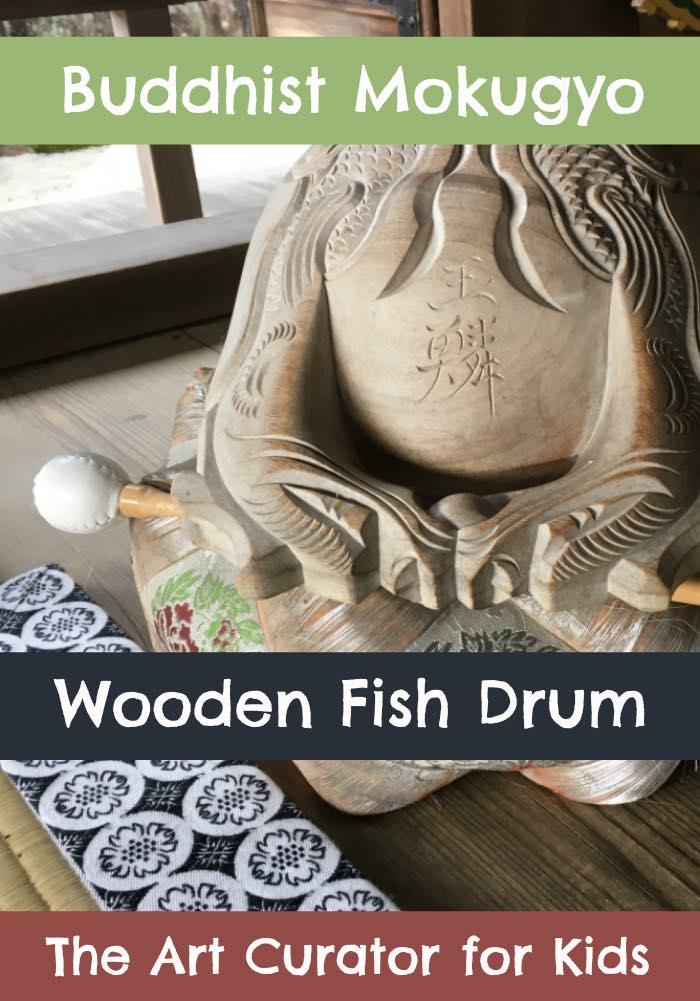 Buddhist Mokugyo Wooden Fish Drum