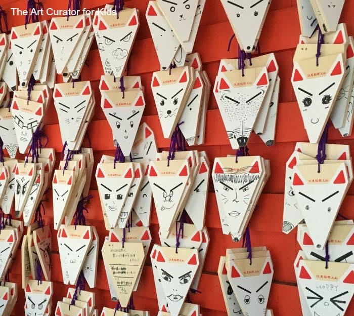 Fushimi Inari Shrine Fox Faces