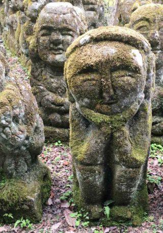 The Art Curator for Kids - Otagi Nenbutsu-ji Temple - Art Lesson with Discussion Questions