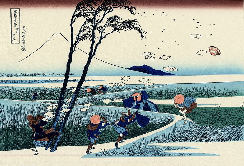 Hokusai, Ejiri in Suruga Province, 1830, principles of design examples movement in art
