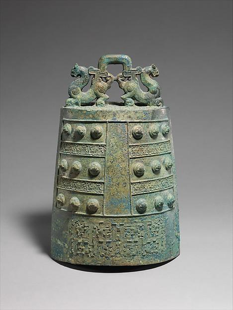 bell-zhong-met-museum