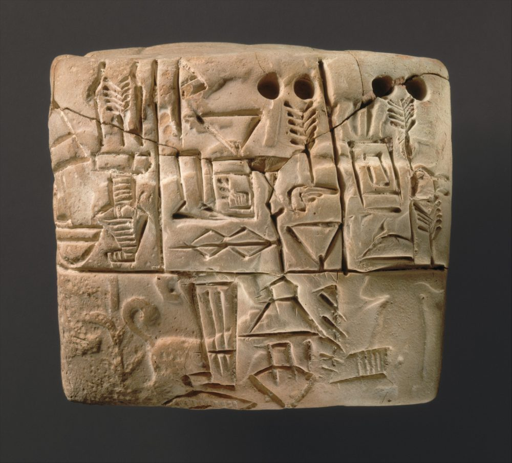 Jemdet Nasr period cuneiform tablet, Mesopotamia (probably from Uruk), ca. 3100–2900 B.C.