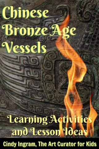 Chinese Bronze Vessels with Abstract Zoomorphic Designs: Learning Activities and PowerPoint