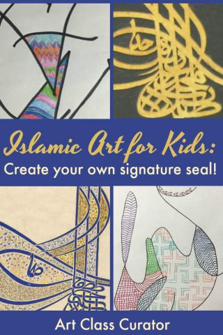 Islamic Art for Kids: Calligraphy Art Project inspired by the Islamic Tughra