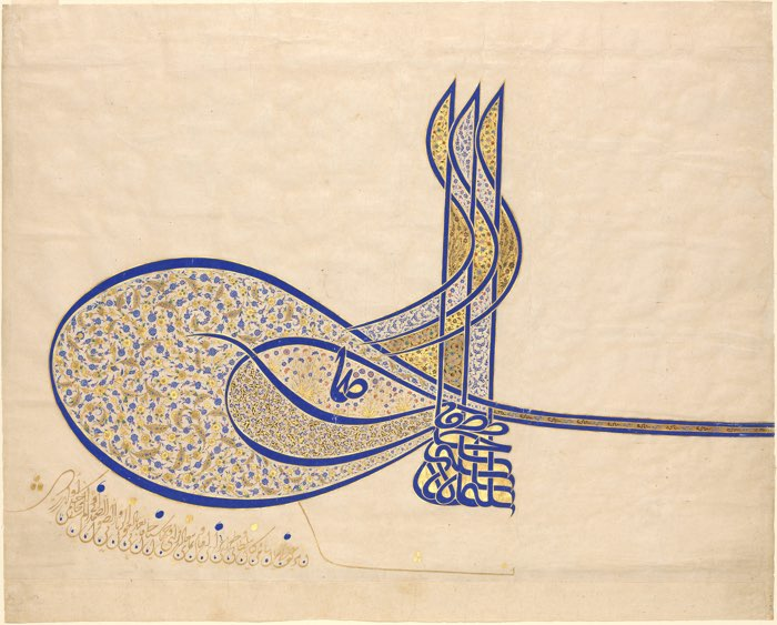 Ottoman Seal Tughra of Sultan Suleiman the Magnificent
