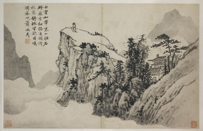 Shen Zhou, Poet on a Mountain Top, 1496 - art and the senses
