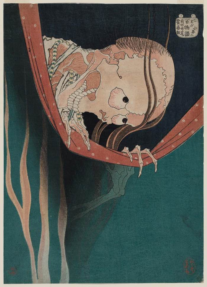 Katsuhika Hokusai, The Ghost of Kohada Koheiji, from the series One Hundred Ghost Stories (Hyaku monogatari), ca. 1831-32