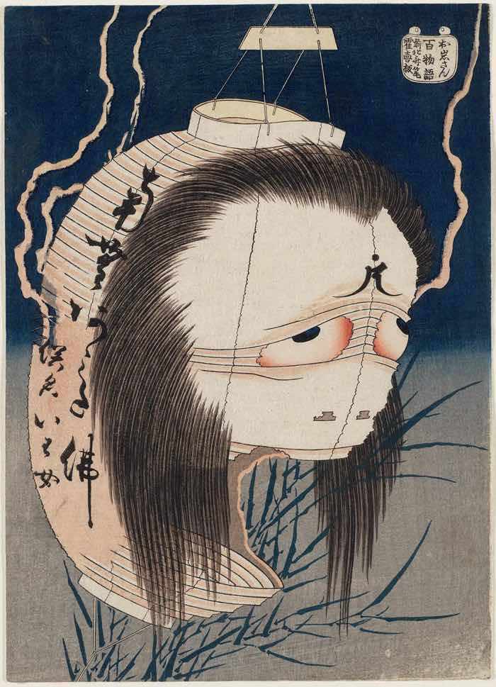 Katsuhika Hokusai, The Ghost of Oiwa (Oiwa-san), from the series One Hundred Ghost Stories (Hyaku monogatari), ca. 1831-32