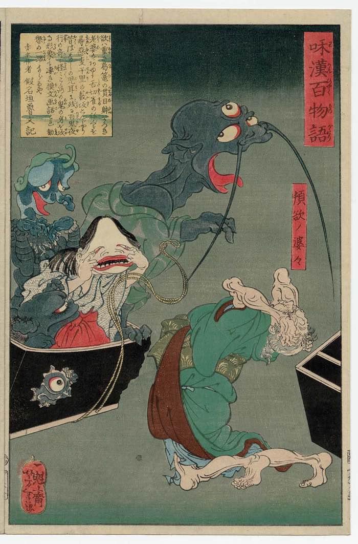 Tsukioka Yoshitoshi, The Greedy Old Woman